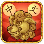 Mandarin-Madness-logo