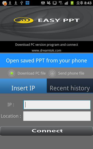 EasyPPT – Access Presentations on PC with your Smart Device!