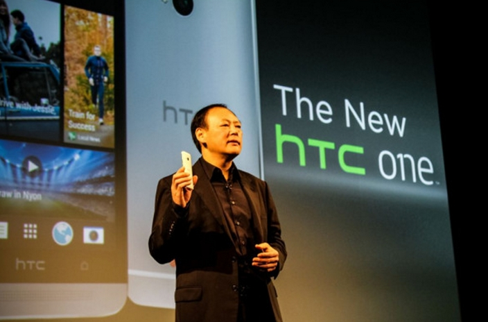 The-HTC-One