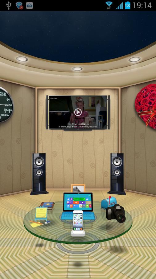 3D Home-Fantastic 3D app