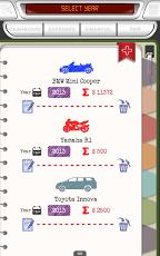 Autoist Diary Pro-Car & Bike