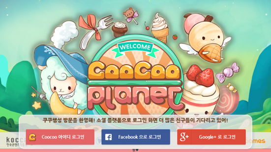 Candy CooCoo Simulation Game