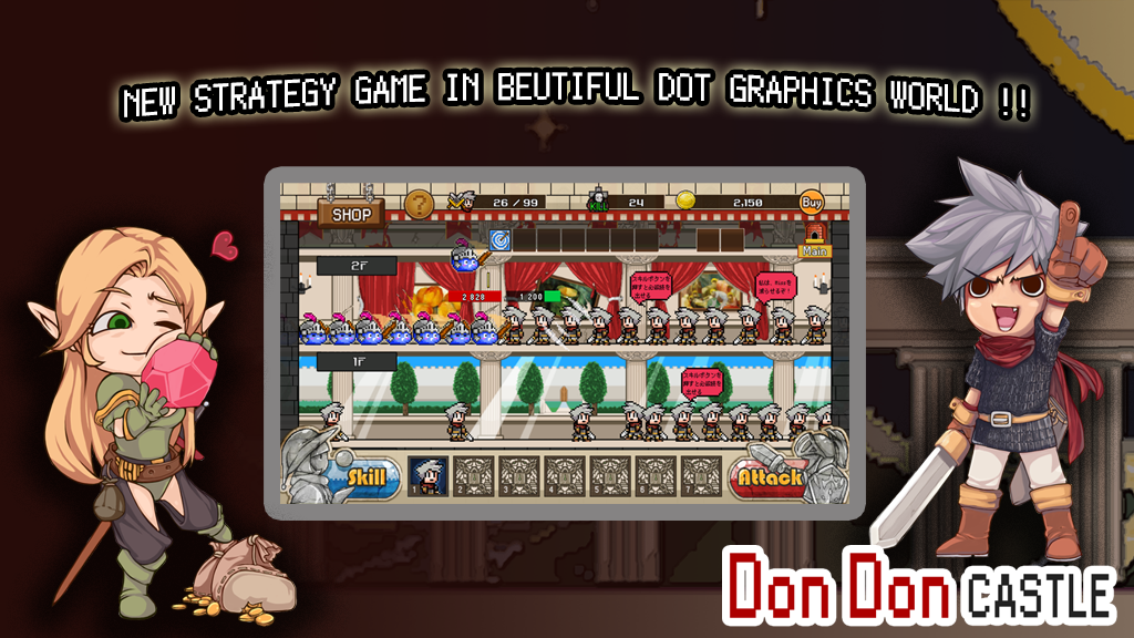 Don Don Castle Adventure for Android