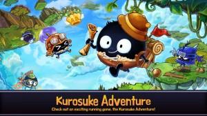 Monster Adventure Game