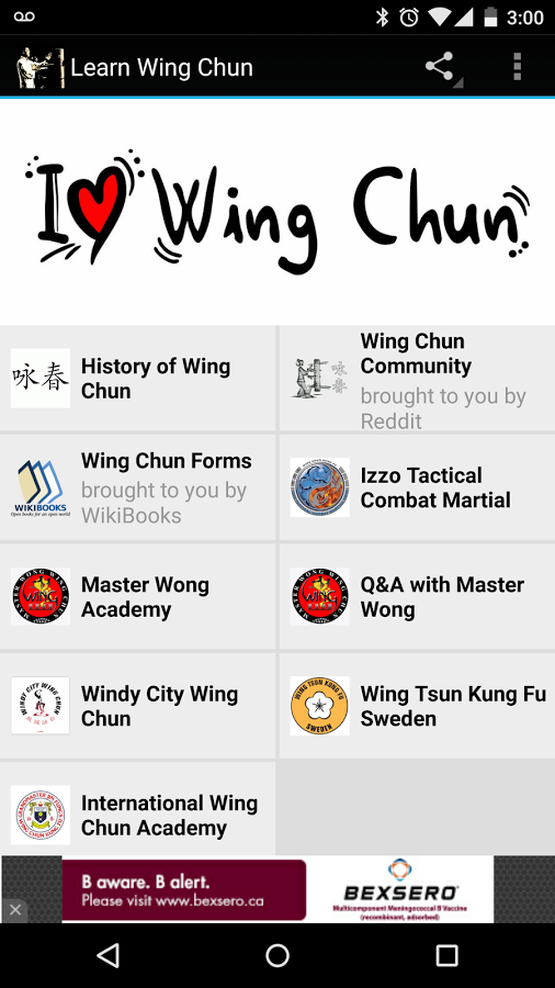 Learn Wing Chun for Android