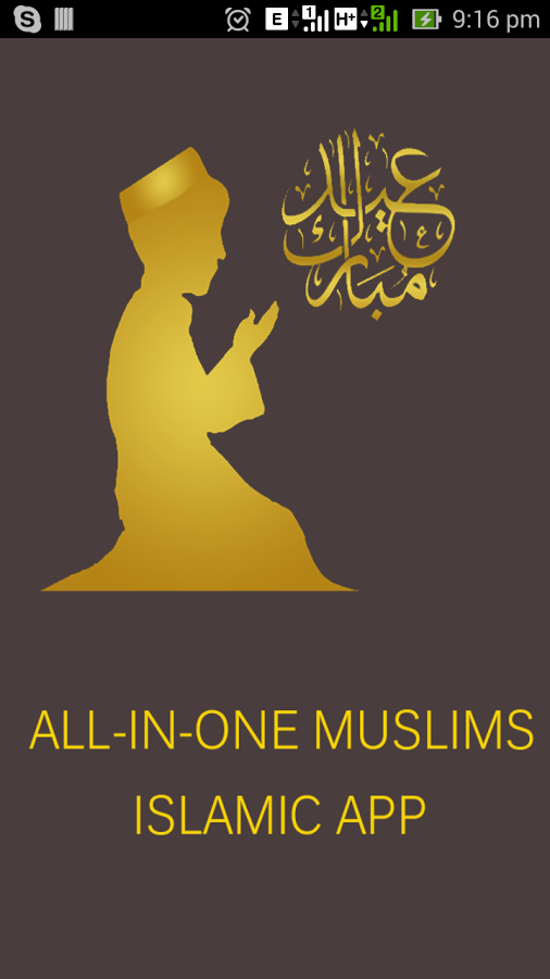 Android App - All In One Islamic Guide+Quran