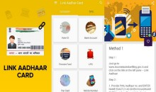 Get our app  to link Aadhaar Card with Pan, Mobile No,Bank Account