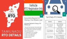 Get  Very Informative App – Tamil Nadu RTO Guidelines, Vehicle Registration