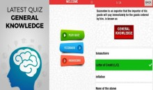 Get Current Quiz Questions App – Latest Collections 2017