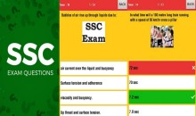Get Our  Latest SSC Exam Questions – 2017